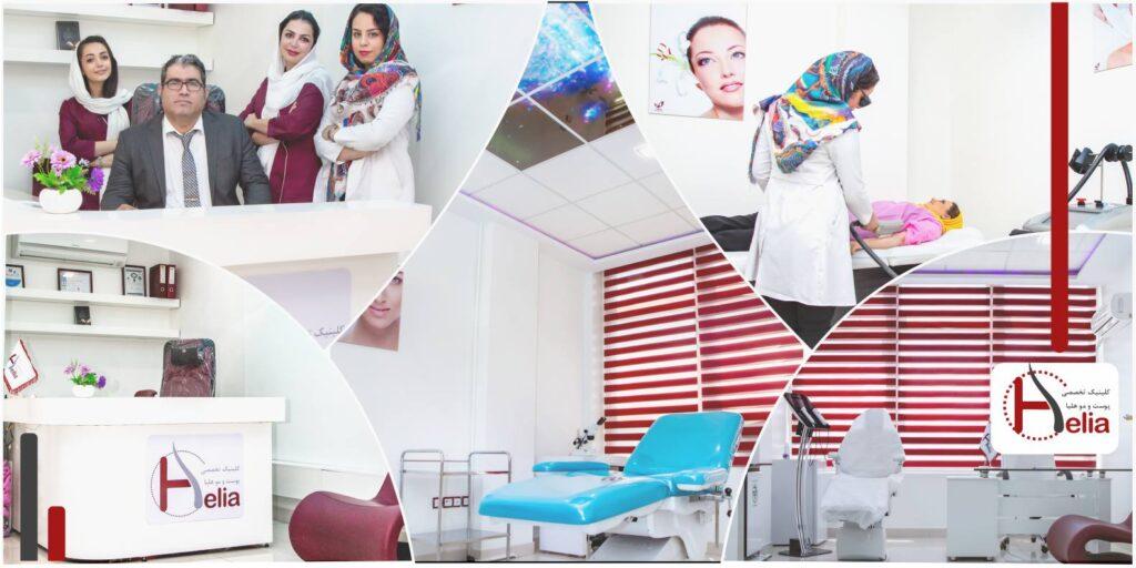 استخدام پزشک عمومی در کلینیک هلیا در تهران