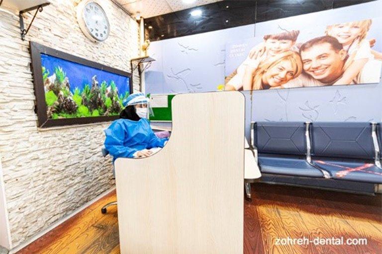 خدمات دندانپزشکی در منزل دندانپزشکی شبانه روزی زهره