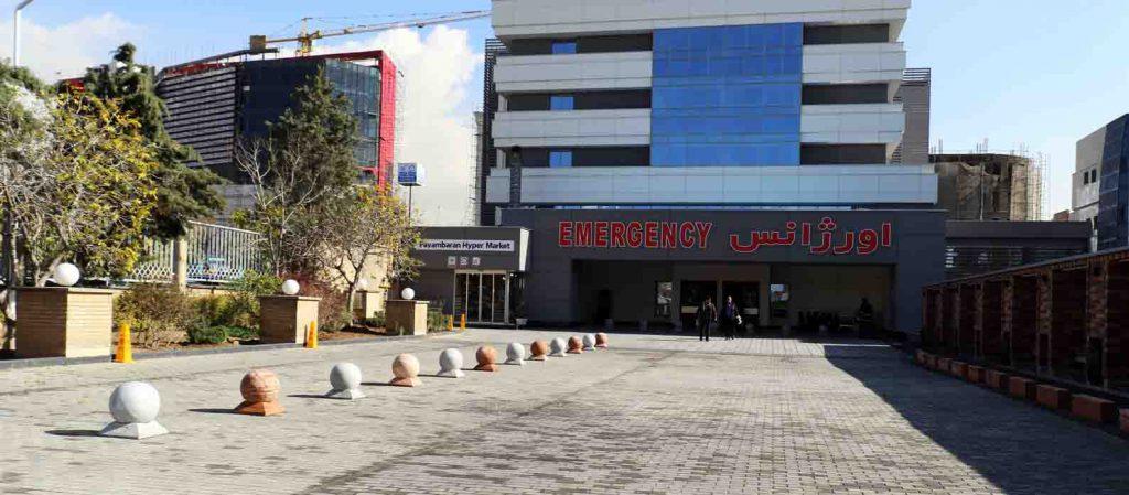 استخدام پرستار در بیمارستان فوق تخصصی پیامبران