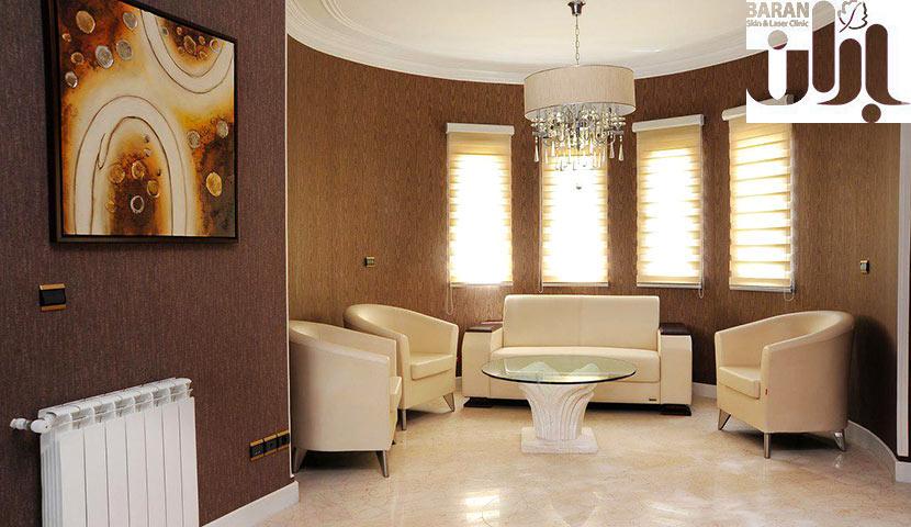استخدام اپراتور لیزر کلینیک تخصصی پوست و لیزر باران